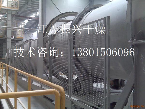 碳酸钙回转滚筒干燥机