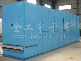 中药材干燥机,中药材带式干燥机,中药材烘干机价格