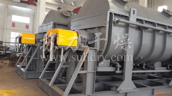 纸浆污泥干燥机
